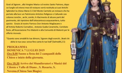 Matonti, riapre al culto la chiesa della Madonna del Carmine